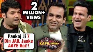Kapil Sharma Pankaj Tripathi Manoj Bajpayee's MASTI On The Kapil Sharma Show | Ep. 76