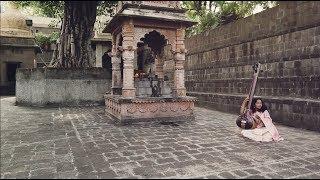 Dhrupad Dharohar | Ud ja re kaga | Meghana Sardar Kenjale and Prachi Kokil |