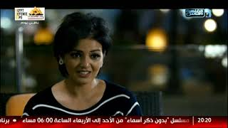 Episode 54 - Beet El Salayef Series | الحلقة الرابعة والخمسون - مسلسل بيت السلايف