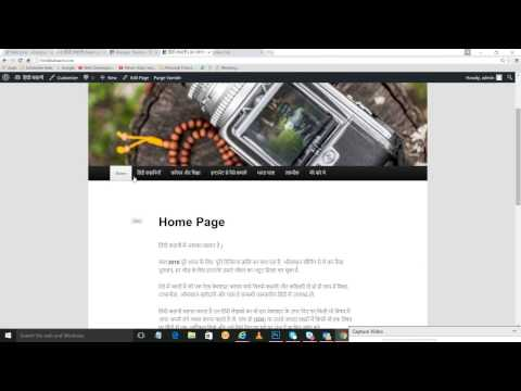 How to Post a Blog in Your Website | WordPress Tutorial Part- 2