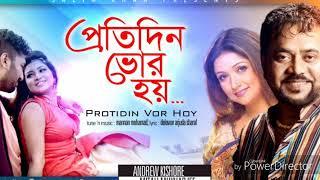 Andrew Kishore, Mitali Mukharjee - Protidin Vor Hoy | প্রতিদিন ভোর হয় | New Music Video 2018