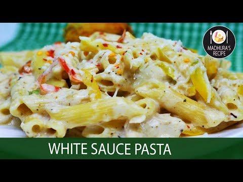 इटालियन चकोल्या | Creamy White Sauce Pasta | Cheesy Pasta Recipe | Mdhuras Recipe | Ep - 391