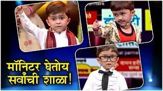 Monitorchi Shala | मॉनिटर घेतोय सर्वांची शाळा! | Harshad Naybal | Colors Marathi