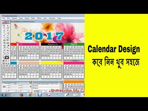 Calendar template Design 2016