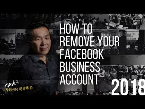 How to Remove Extra Facebook Business Ads Account - Mark Goh Training