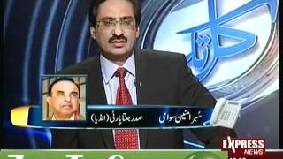 Dr Subramanian Swamy debate with Pakistan ISI Chief on ZemTV - Full (हिंदी)