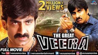 Hindi Dubbed Movies | The Great Veera Full Movie | Ravi Teja | Taapsee Pannu | Hindi Action Movies