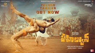 Pehlwaan Telugu Official Trailer - Kichcha Sudeepa | Krishna | Swapna | Vaaraahi Chalana Chitram