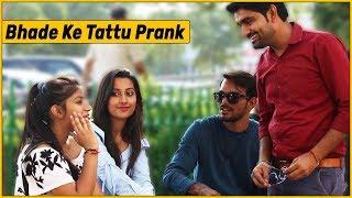 Bhade Ke Tattu Prank - Boyfriend on Rent - Ft. Bhasad News   The HunGama Films