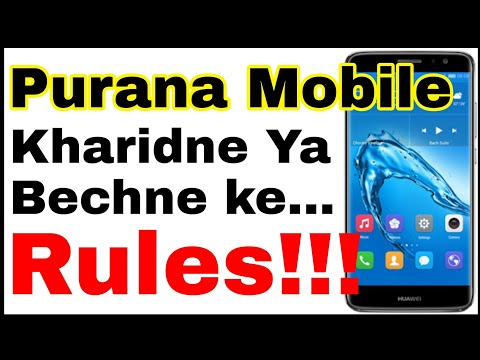 Watch this when you Sell or buy Smartphone | sell used mobile phones best price |  Buy Used Mobile