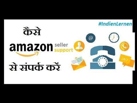 How To Contact Amazon Seller Support India | कैसे Amazon Seller Central से संपर्क करें