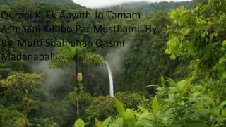Qurani Ki Ek Aayath Jo Tamam Asmaani Kitabo Par Musthamil Hy By  Mufti Shahjahan Qasmi Madanapalli