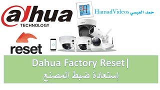 How to Solved Dahua DVR Beeping Problem! - PakVim net HD
