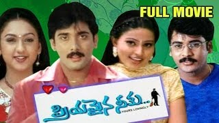 Priyamaina Neeku Full Length Telugu Moive    DVD Rip