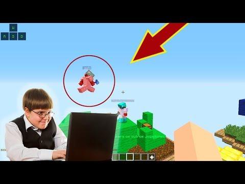 BANINDO HACKER NOOB DE FLY - Minecraft