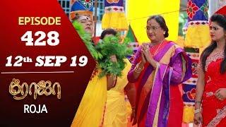 ROJA Serial   Episode 428   12th Sep 2019   Priyanka   SibbuSuryan   SunTV Serial  Saregama TVShows