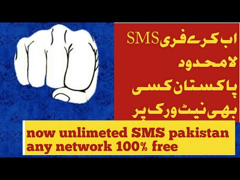 how to send free unlimeted SMS pakistan any network urdi/ hinddi