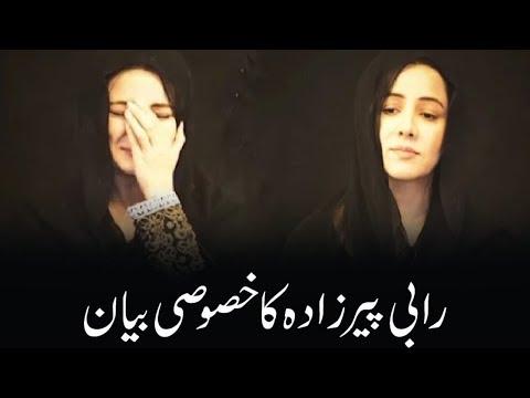 Xxx Mp4 Rabi Pirzada 39 S First Video Message After Viral Video SAMAA TV 14 Nov 2019 3gp Sex
