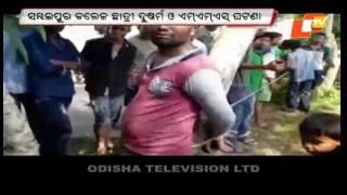 Lifer for 5 in Sambalpur gang rape, MMS case