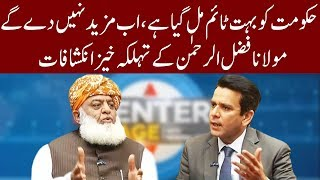 Center Stage with Rehman Azhar | Fazal-ur-Rehman Exclusive interview | 5 April 2019 | Express News