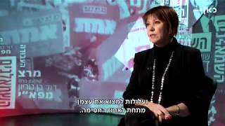 """זהבה גלאון: """"מרצ והעבודה סיימו את תפקידן ההיסטורי"""""""