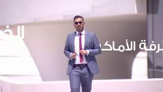 Vote For Meshal Alshahrani - Stars Of Science - Season 9