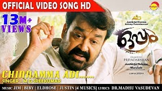Chinnamma Adi Official Video Song HD | Film Oppam | Mohanlal | Priyadarshan
