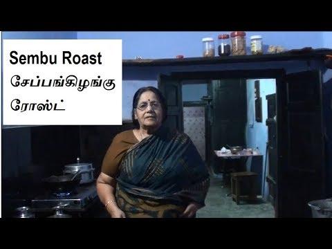 Sembu Roast - Sepankizhangu roast - Arbi Roast - chamagadda - Kesavuna Gedde