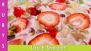 Labeshree Cream Fruit Healthy Recipe in Urdu Hindi Lab-e-Shreen  - RKK