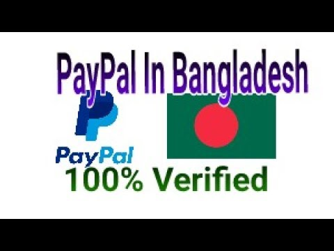 How Create A  Verified Paypal Account From Bangladesh | By Online Ajmir