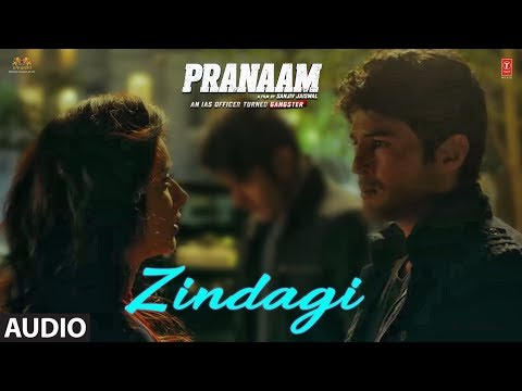 Xxx Mp4 Zindagi Full Audio Song Pranaam Vishal Mishra Ankit Tiwari Manoj Muntashir Sanjiv Jaiswal 3gp Sex