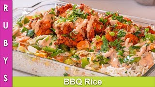 BBQ Rice Khatharnak Chicken Wale Chawal & Vegetable Platter Recipe in Urdu Hindi - RKK