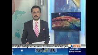 Khyber News Headlines 9:00 PM - 22 January 2017
