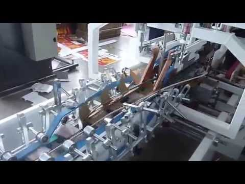 Automatic Coffee  cup Sleeves Folding and Gluing Machine