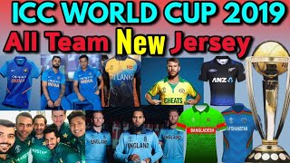 World Cup 2019 | Final New Jersey All Teams In World Cup 2019 | all confirm team jerseys | Revealed