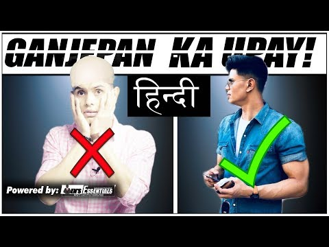 गंजेपन Ko KAISE Roke | How To Stop Hair Fall Naturally for Indian Men | Mayank Bhattacharya Hindi