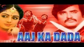 Aaj Ka Dada 1985 | Rajnikanth, Silk Smitha, Sridevi | Hindi Classic Movies