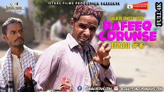 Rafeeq Corunse | Balochi Comedy Video | Episode 46 | 2020 #istaalfilms #basitaskani
