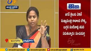 YCP Leaders Focus On Abuse Chandrababu TDP Leader Anuradha