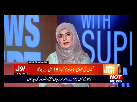 Superwomen on Indian approach to International Court of Justice on Kulbhushan Yadav