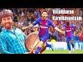 Lionel Messi ● Velaikkaran - Karuthavanlaam  ● Skills Show ● 2018