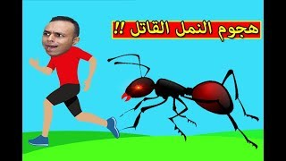 Download هجوم النمل القاتل لعبة earth defense force 5 !! 🐜🔥 Video