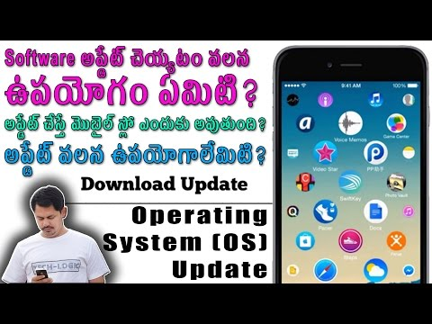 Know Operating System (OS) Update || Tech-Logic || Telugulo తెలుగులో ||
