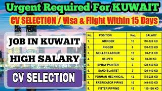 Shutdown job in Kuwait   alghanim agreement latter   Kuwait
