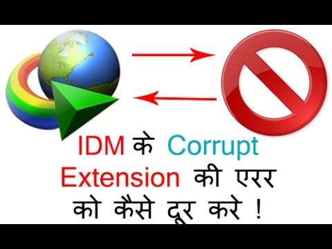 How to Fix Solve Corrupt IDM Extension Error in Google Chrome in Windows XP, 7, 8, 10 in Hindi