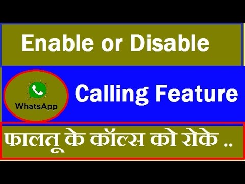 How to stop anyone from calling on whatsapp