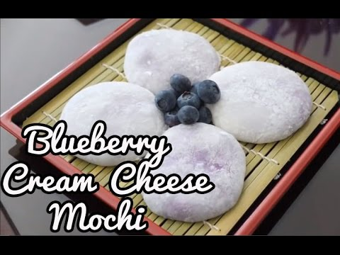 Mochi with Blueberry Cream Cheese Filling