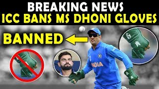 Breaking News : ICC Bans MS Dhoni keeping gloves | Cricket World Cup 2019 | Controversy | Full story