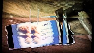 #x202b;برنامج رفق ثانوية ومتوسطة ابيار الماشي#x202c;lrm;