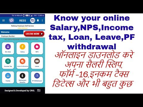 Railway employee self service app by cris and all information is online like salary slip form16 nps